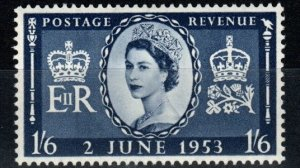 Great Britain #316 F-VF Unused CV $10.00 (X830)