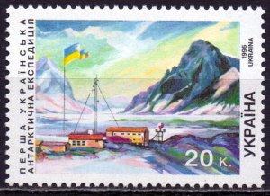 Ukraine. 1996. 185. Antarctica. MNH.