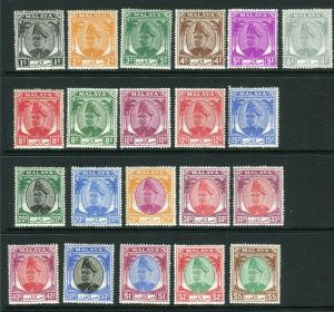 SELANGOR-1949-55  A mounted mint set to $5 Sg 90-110