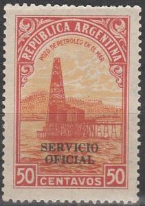 Argentina #O50 MNH F-VF (SU4979)