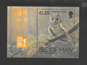 BIRDS - ISLE OF MAN #733  LONG-EARED OWL MNH