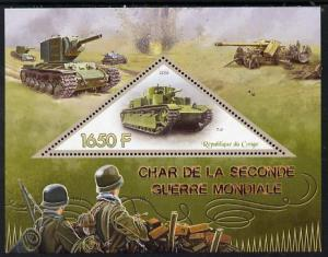 Congo 2015 Military Tanks perf deluxe sheet containing on...