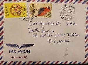 O) 1996 TOGO, OFFICIAL STAMP - LION, EDITORS WOULD LIKE INFORMATION,  FIRECROWNE