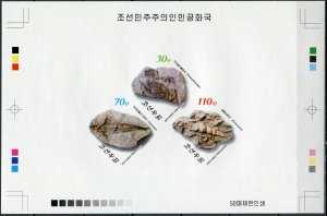 Korea 2013. Fossils (I) (MNH OG. Imperforated) Proof