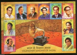 India 2016 Legendary Singers of India Music Instrument Gramophone M/s MNH