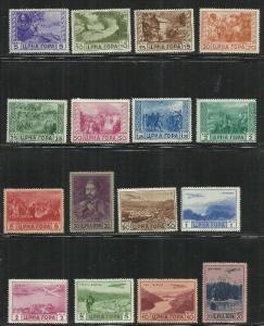 MONTENEGRO 1943 SERTO DELLA MONTAGNA SERIE COMPLETA COMPLETE SET MNH