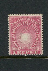 British East Africa #25 mint