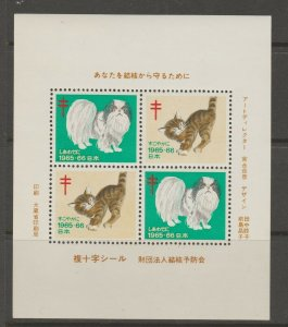 Japan Cinderella seal TB Charity revenue stamp 5-03-17 mint