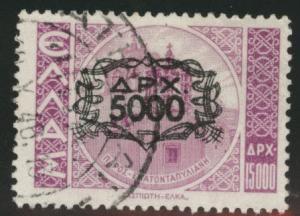 Greece Scott 481 used top value of 1946 set CV$32.50