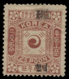 KOREA #14, 25p maroon, unused small part og, scarce and VF, Scott $825.00