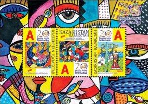 Kazakhstan 2019 MNH Stamps Souvenir Sheet Scott 896 Art Childrens Drawings