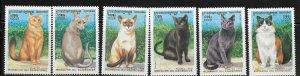 Cambodia 1818-23 Cats Mint NH