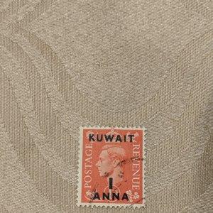 Kuwait 73 VF, CV $2.50