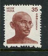 India #677 MNH (Box1)