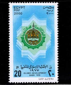 Egypt Scott 1743 MNH** stamp