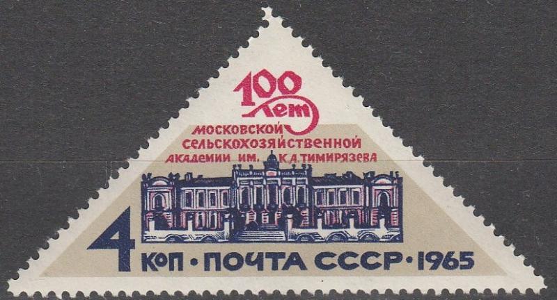 Russia #3112 MNH  (S578)