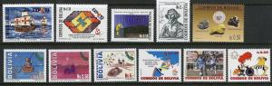[SOLD] BOLIVIA 1992 PARTIAL YEAR SET 11 DIFFERENT ISSUES MINT NH CATALOG VALUE $