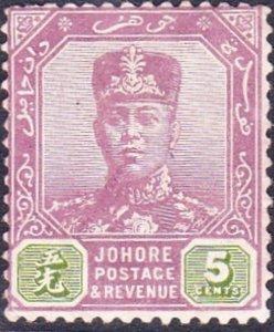 MALAYA JOHORE 1912 5 Cents Dull Purple & Sage-Green SG82 MH