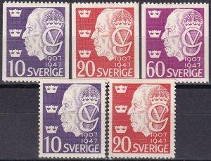 Sweden #386-90  F-VF Unused  CV $2.55 (Z5304)