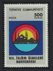 Turkey 7th Islamic Conference Istanbul 1976 MNH SC#2027 SG#2549 MI#2387
