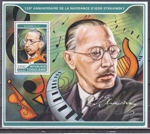 Togo, 2017 issue. Composer Igor Stravinsky s/sheet. ^