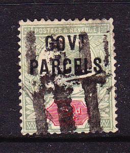 GB 1891 2d  QV GOVT PARCELS  GU  SG O70