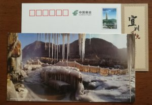 Ice waterfall,CN12 shaanxi yichuan hukou waterfalls series landscape advert PSC