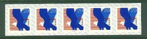 USA PNC SC# 2598B EAGLE $0.29c PL# 111 SELF-ADHESIVE MNH