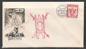 Philippines, Scott cat. O60. Lapu Lapu value. Official o/p. First day cover.
