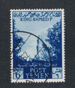 Yemen 84 Used Leaning Minaret (Y0022)