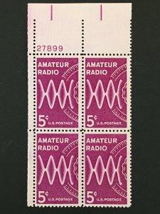 Scott # 1260 Amateur Radio, MNH Plate Block of 4