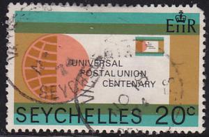 Seychelles 317 UPU 100th Anniversary 1974