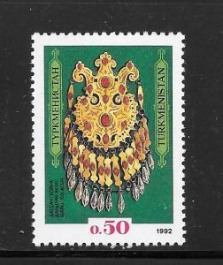 Turkmenistan #1 MNH Single