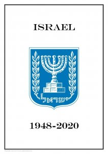 ISRAEL 1948 - 2020  PDF PDF(DIGITAL) STAMP ALBUM PAGES