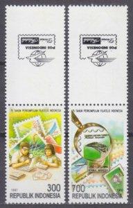 1997 Indonesia 1689-1690+Tab 75th Anniversary of Philately Indonesia
