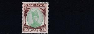 TRENGGANU  1949 - 55  S G 87  $5  GREEN & BROWN  MNH CAT £75