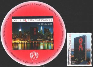 UN Geneva. 2002. 456, bl 17. Medicine, fight against AIDS. MNH.