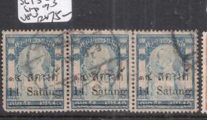 Thailand SC 138 Strip of Three VFU (3dmt)
