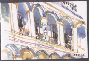 Macao # 892, Verandas, Souvenir Sheet, NH, 1/2 Cat