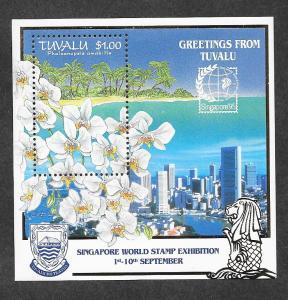 Tuvalu 703 Mint NH MNH Souvenir Sheet SINGAPORE 95!