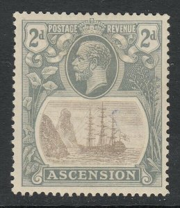 Ascension, Sc 13 (SG 13), MHR
