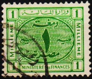 Egypt.Date? 1m (Ministry of Finances) Fine Used