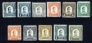 ANTIOQUIA COLOMBIA 1899 The Full General Cordoba Set SG 118 to SG 128 MINT