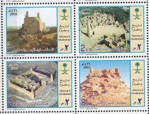 2006 SC.1360-61 SAUDI ARABIA 2005  Set IN BLOCK HISTORY AND CIVILIZATION  MNH