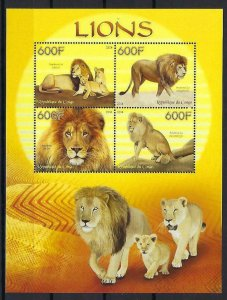 Congo MNH S/S Lions Wildlife 2014 4 Stamps