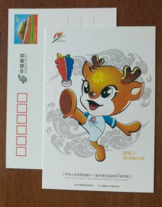 Shuttlecock,CN11 baotou mascot of 11th national middle school sports game PSC
