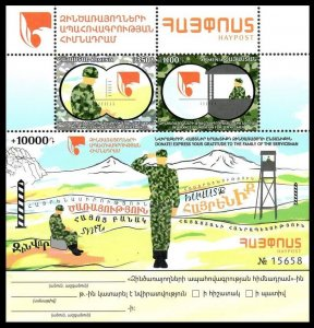 2017 Armenia 1025-26/B81 Insurance Fund for military personnel 90,00 €