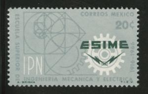 MEXICO Scott 972 MNH** 1966 Engineering stamp