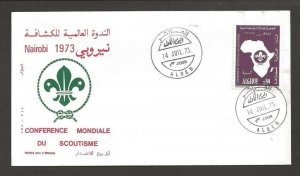 1973 Algeria Nairobi Boy Scout Conference FDC