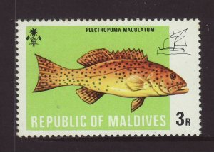 1973 Maldive Is 3 Rupees Fish Unmounted Mint SG455